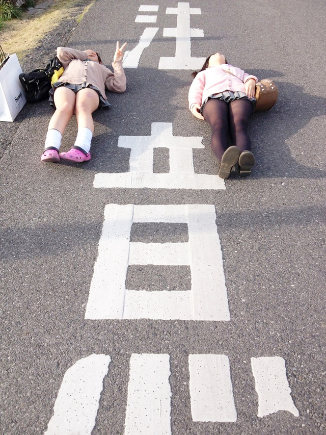 【画像】女子高生って謎の行動力あるよな的な画像www