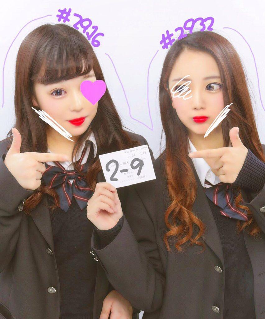 【画像】もう一回女子高生とプリクラ撮りたい・・・