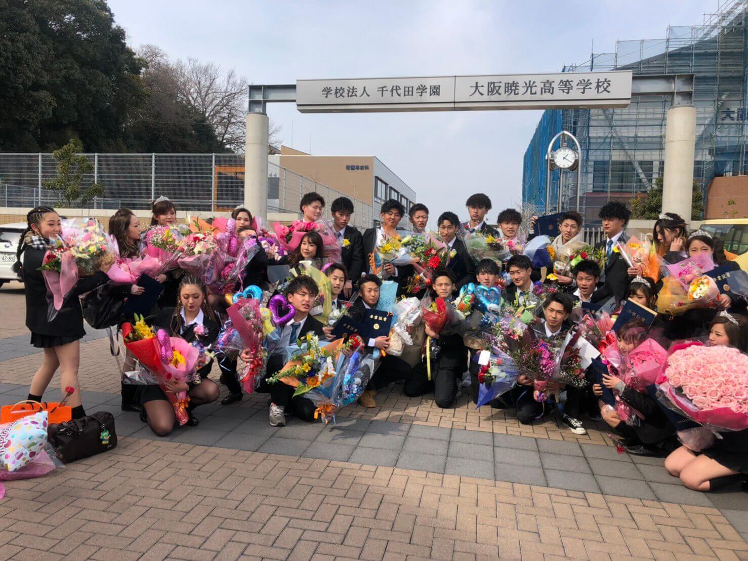【画像】大阪に暁光JKというイケイケ女子高生がいるらしい・・・