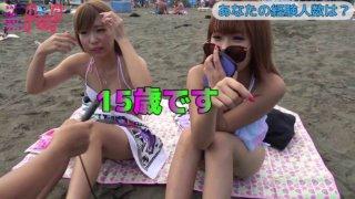 【画像】女子高生のわがままおっぱい水着写真がエロ過ぎる
